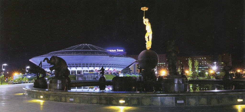 Astana_Capital_Circus_Fountain_Complex.jpg