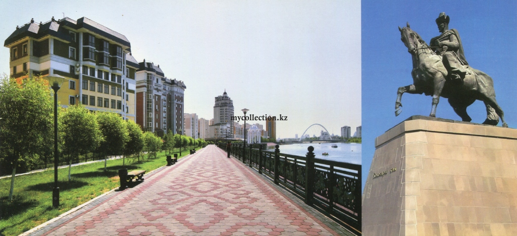 Astana heart of Eurasia - Embankment of the Ishim River.jpg