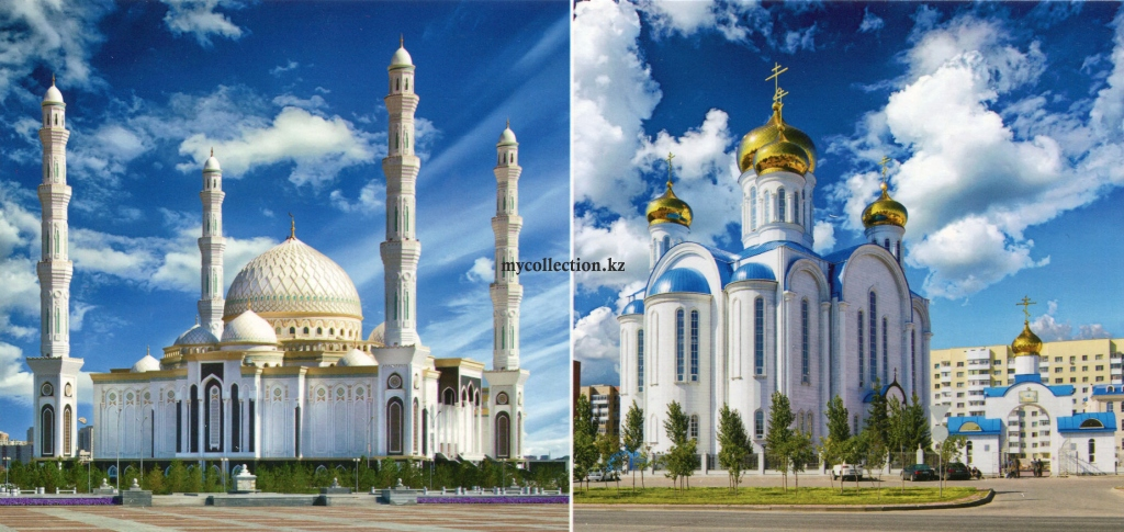 Eurasia_Astana_Cathedral_ Mosaue_Khazret_Sultan_Holly_Assumption_Cathedral_Church.jpg
