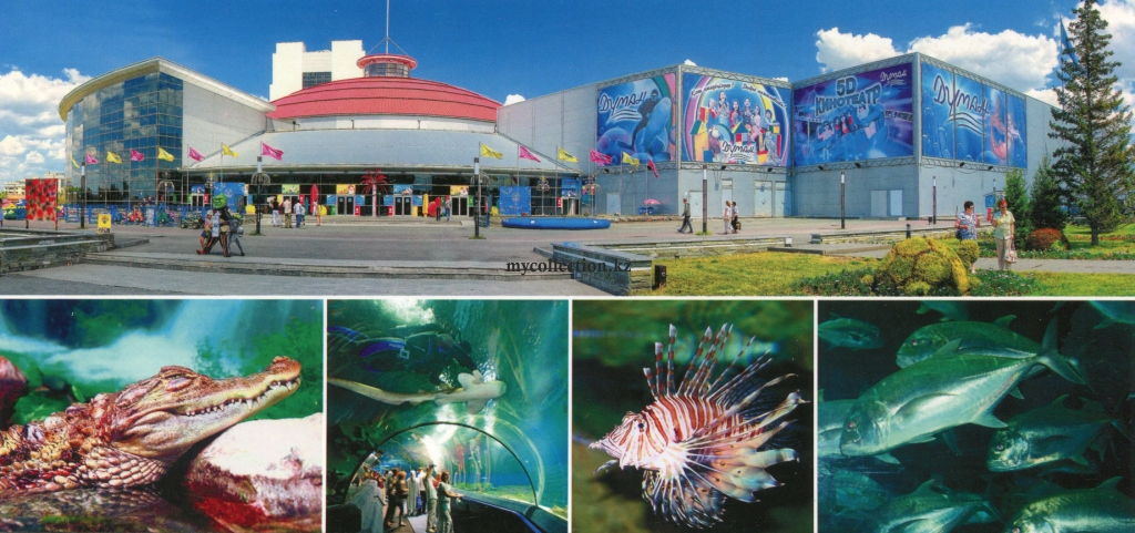 Duman_Entertainment_Centre_Astana.jpg