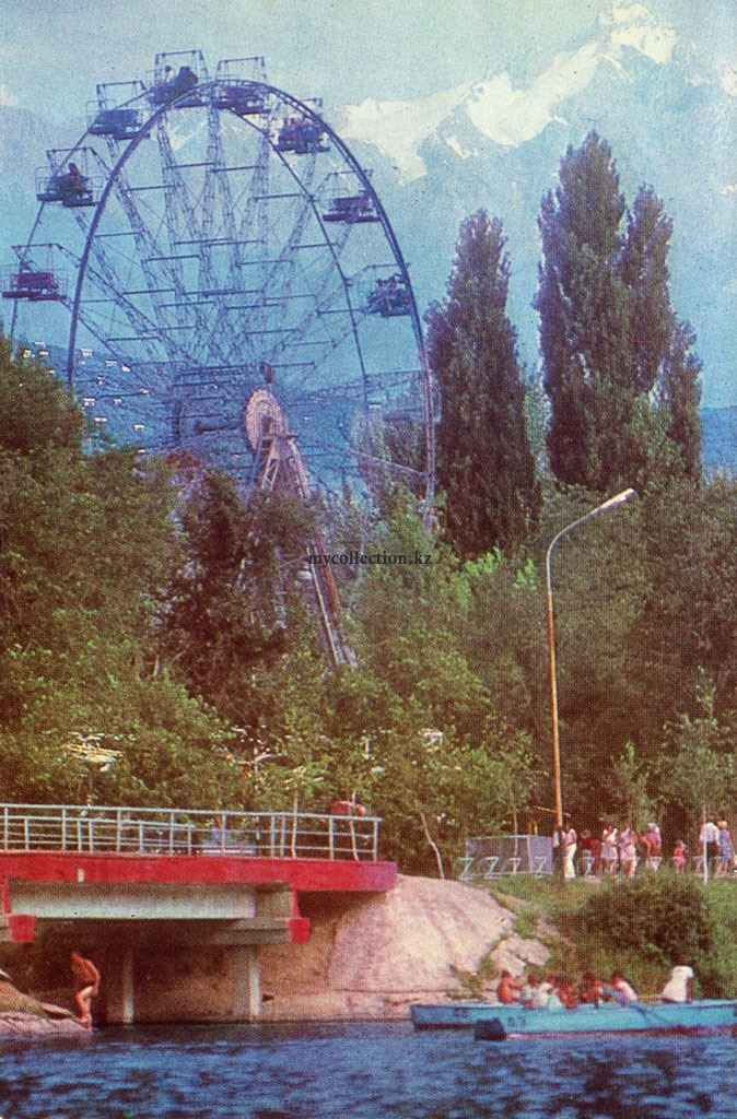 Alma-Ata 1974 The Ferris wheel in the Park of Gorky Central Park of Culture and Rest.jpg