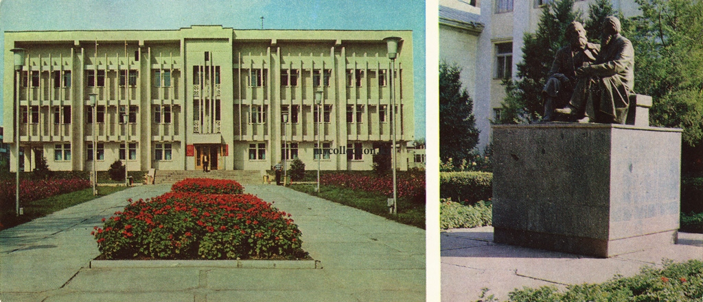 Shymkent 1983. Monument to K. Marx and F. Engels. The building of the Enbekesh District Committee of the Communist Party of Kazakhstan.jpg