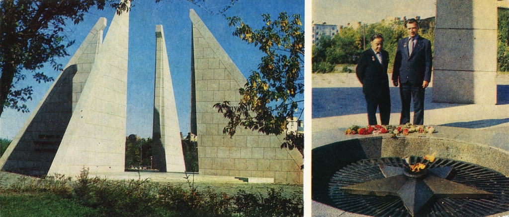 Kazakhstan - Petropavlovsk - 1984 the memorial of military and revolutionary glory.jpg