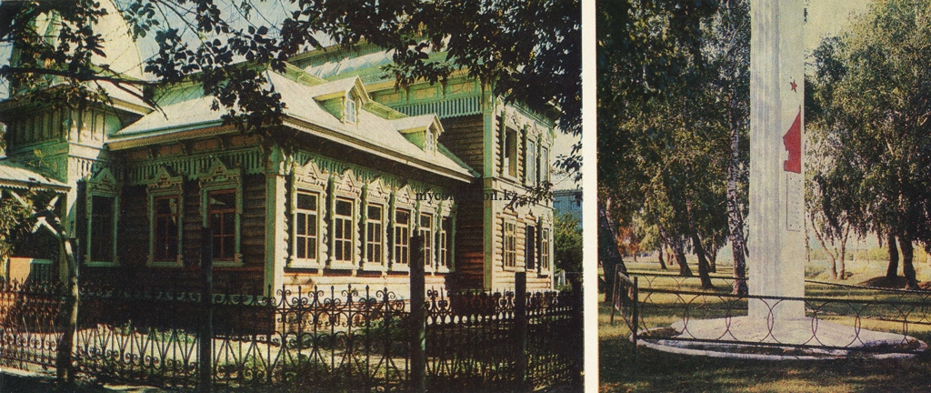 Petropavlovsk  The house of the merchant Yuzefovich  The Place of the First mayovkas .jpg