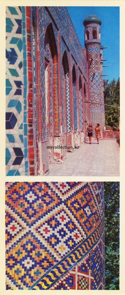 Uzbekistan 1974 - Ferghana valley - Kokand - Local history museum - ornament.jpg