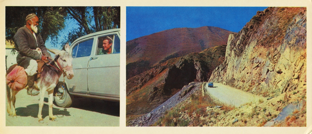 Uzbekistan 1974 Fergana valley - Meeting on the road - Road in the mountains.jpg