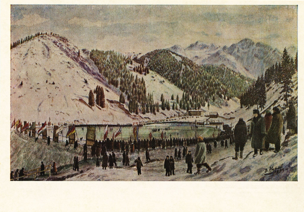 Kazakh painting 1974 - Medeo Alpine skating rink 1955.jpg