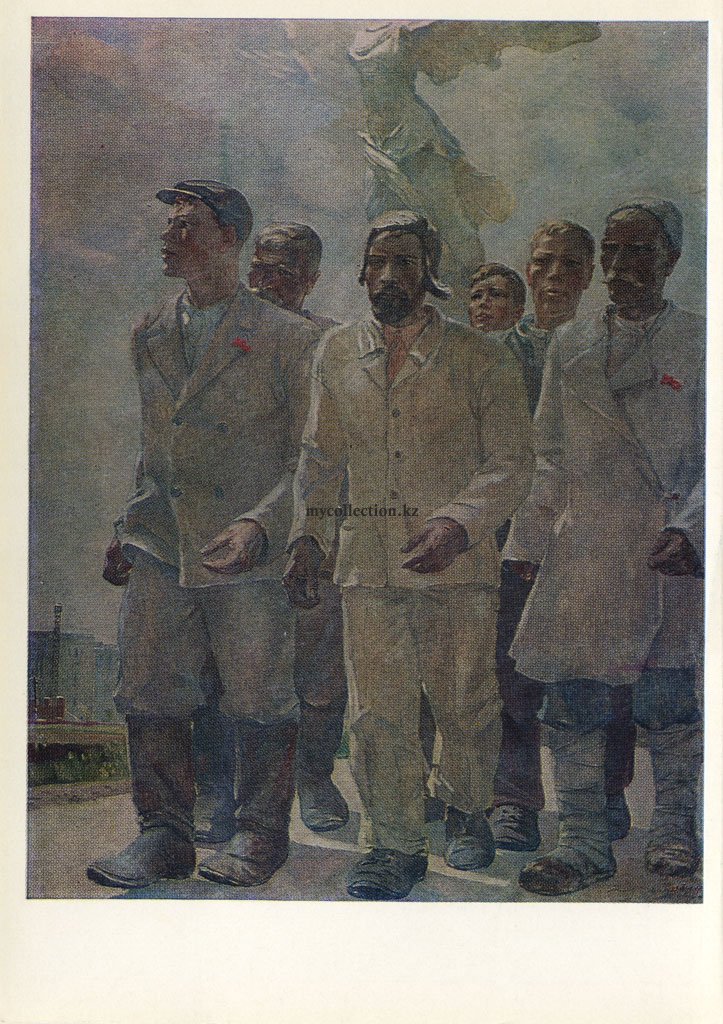 Soviet painting - Kazakh art gallery - A.A. Deineka The First Five-Year Plan.jpg