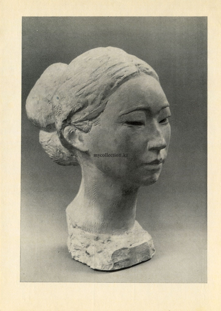 Artists of Kazakhstan - sculptor Peter Usachyov - Saule 1971.jpg
