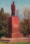 The Monument To Kalinin