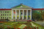 Semipalatinsk. Medical Institute