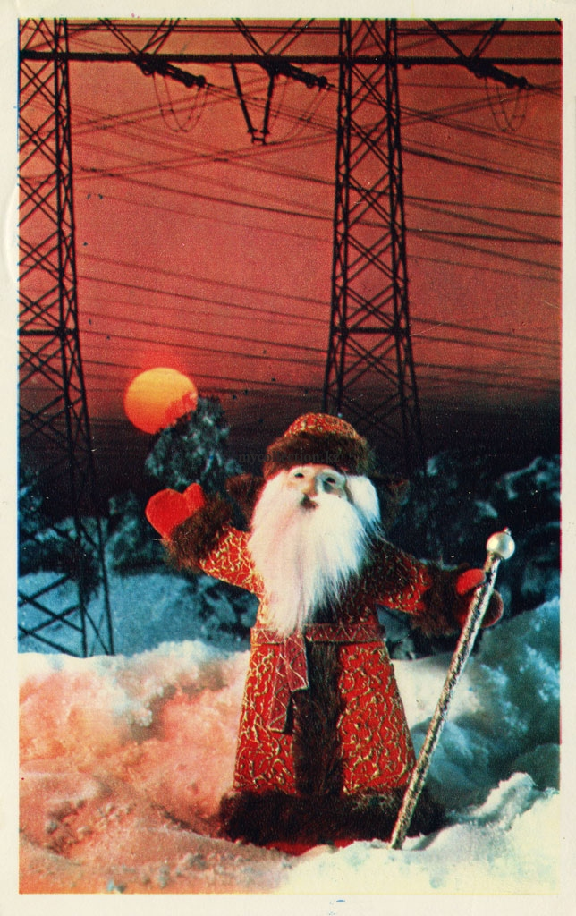 Poklad 1977  Christmas postcard of the USSR.jpg